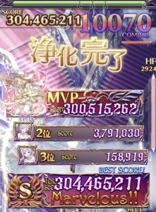 IMG_3805_result
