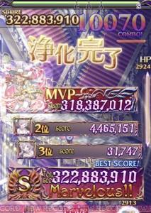IMG_3825_result
