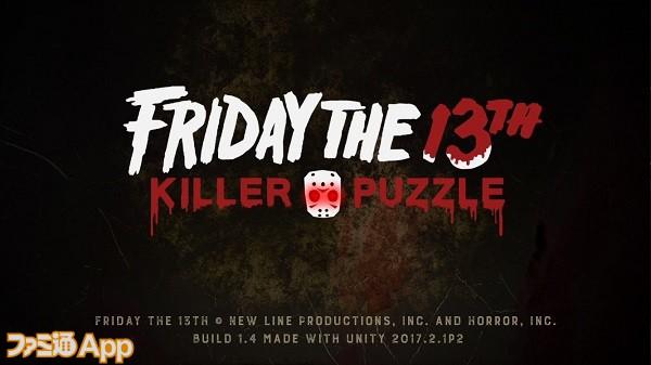 KillerPuzzle01