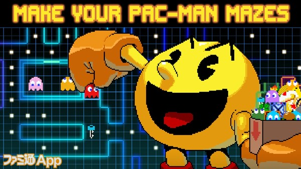 PAC-MAN_001