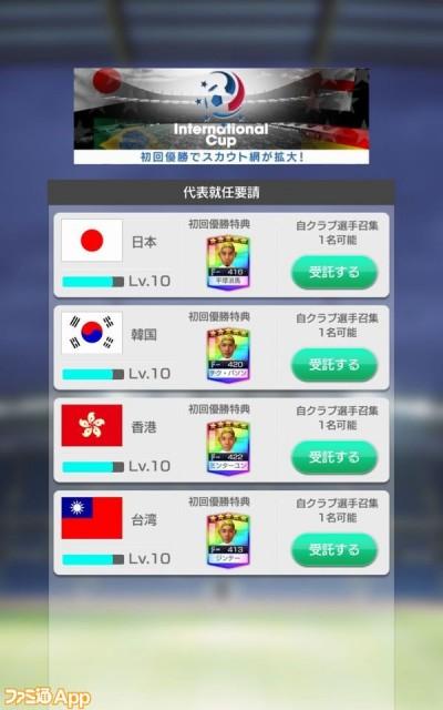 Screenshot_20180416-184809