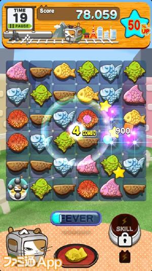 TAITOHP_Game1