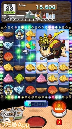 TAITOHP_Game2