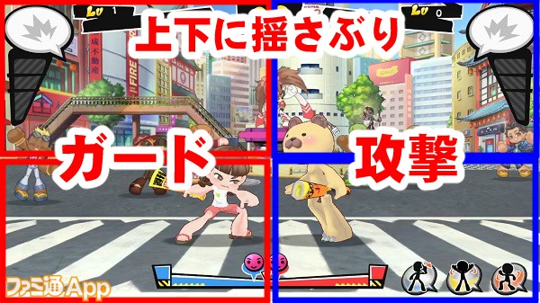 fightclub02書き込み