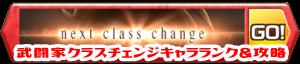 banner_cc_monk01