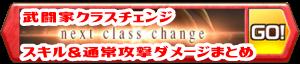 banner_cc_monk02