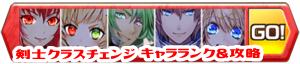 banner_cc_s01