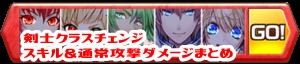 banner_cc_s02