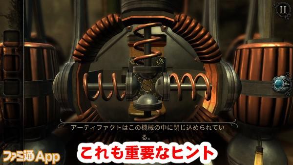 theroomold11書き込み