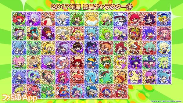 3-15_2017年カード絵01