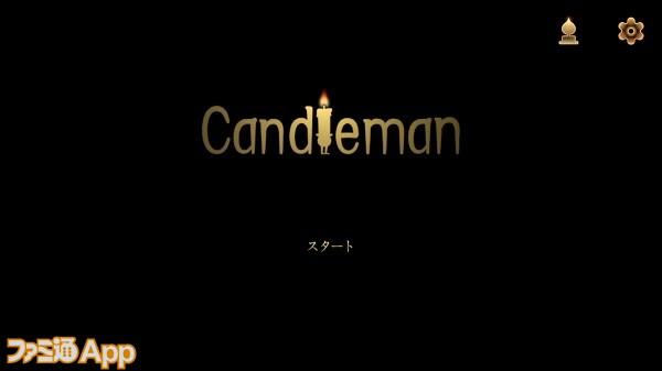candleman01