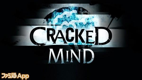 crackedmind01