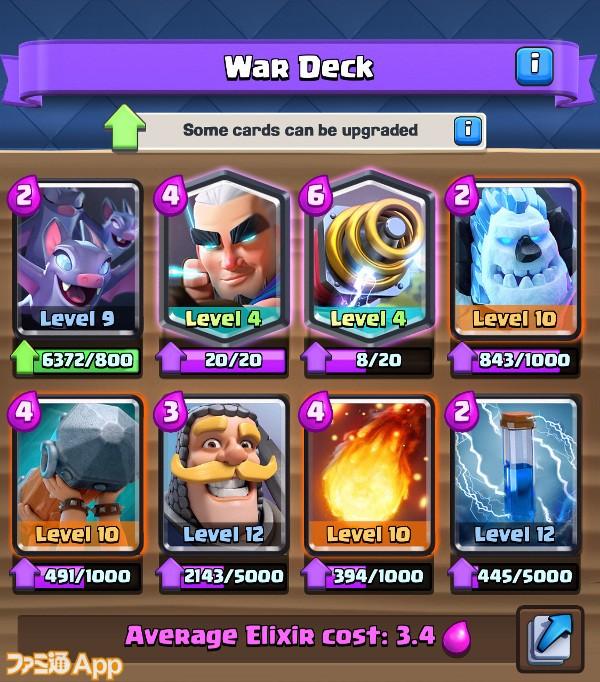 cw_deck3