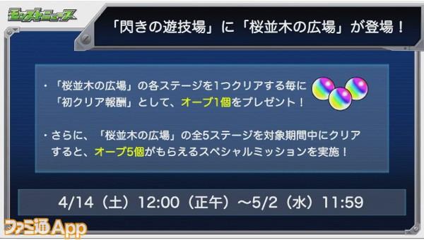 スクリーンショット 2018-04-05 16.13.48