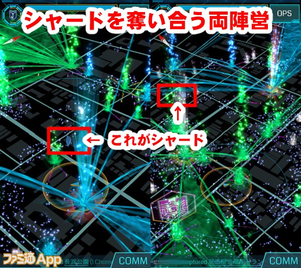 ingressmdFessfukuoka18書き込み