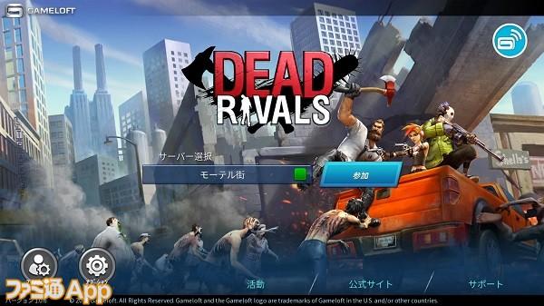 deadrivals01