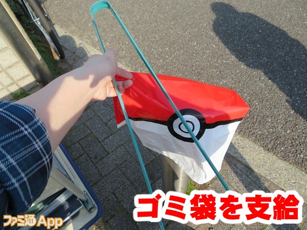 pokemongoearthday05書き込み