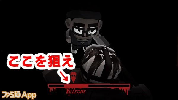 KillerPuzzle07書き込み