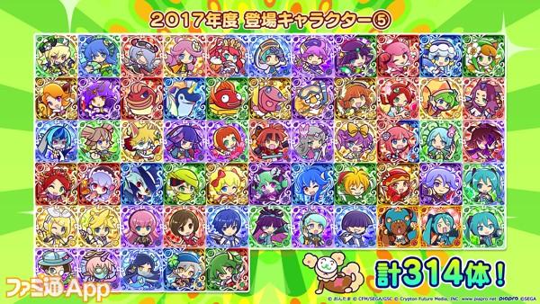 3-19_2017年カード絵05