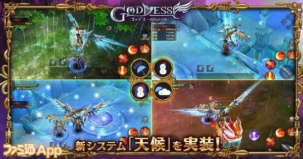goddess01