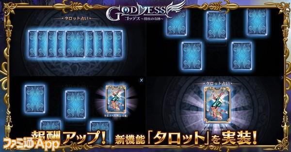 goddess02