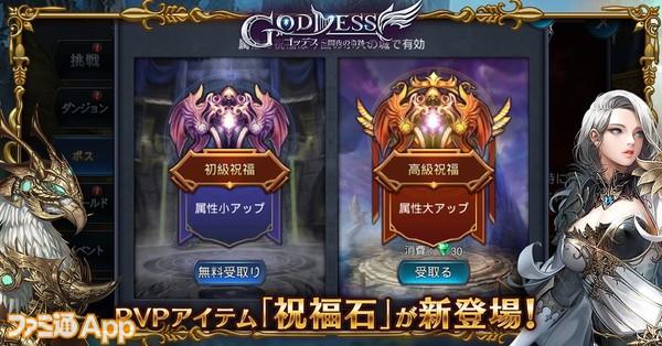 goddess04