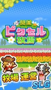 i55_bokujou07_jp_result