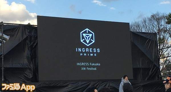 ingressmdFessfukuoka01