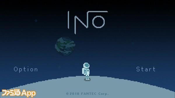 ino01