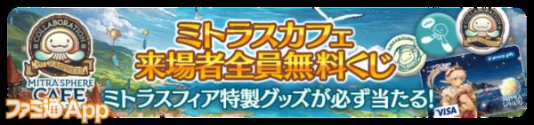 kuji_banner