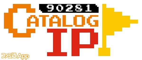logo_90281_A