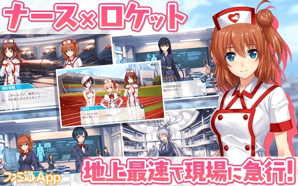 nurse_001