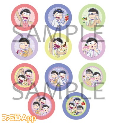 preview_badge2