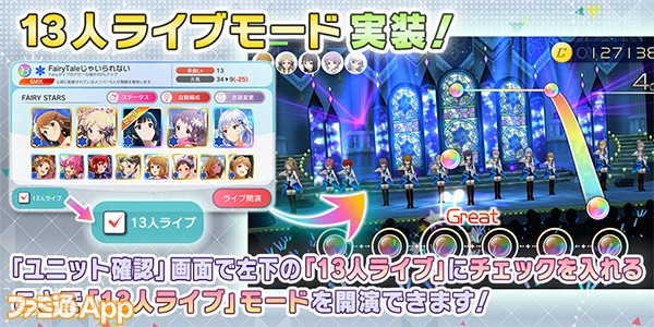 tw_banner_68_13members_live