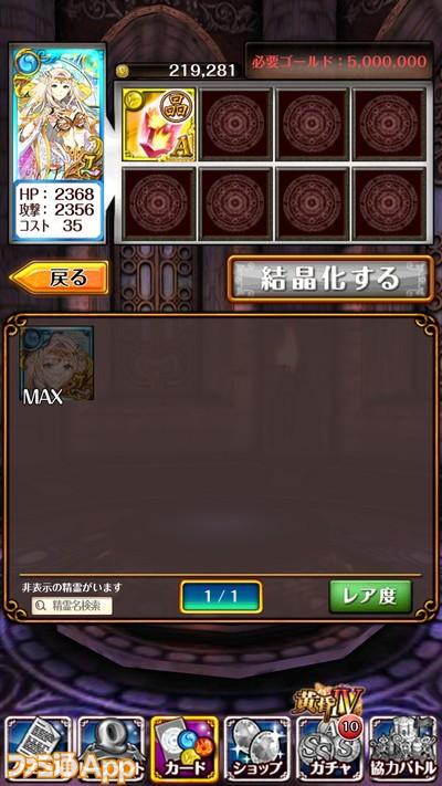 wiz011