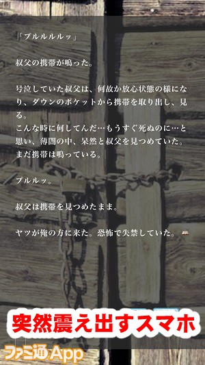 kaikikowabana04書き込み