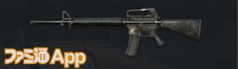 04_M16A4(AR)