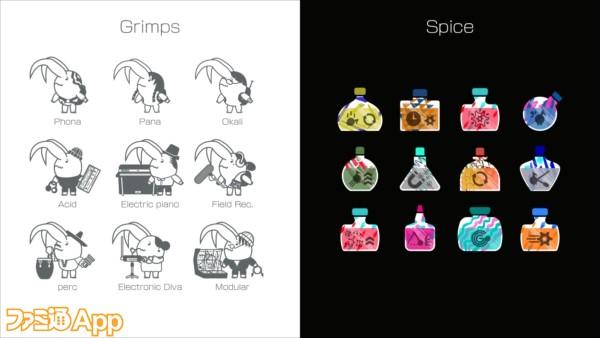 05_grimp_Spice