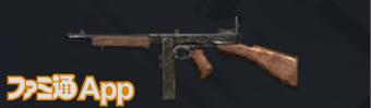 08_Tommy Gun(SMG)