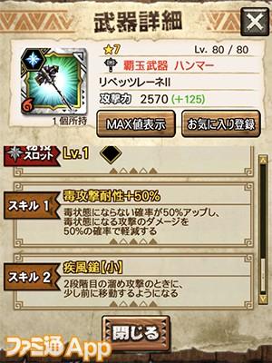 ニャン検02-02
