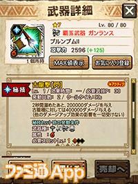 ニャン検01-03