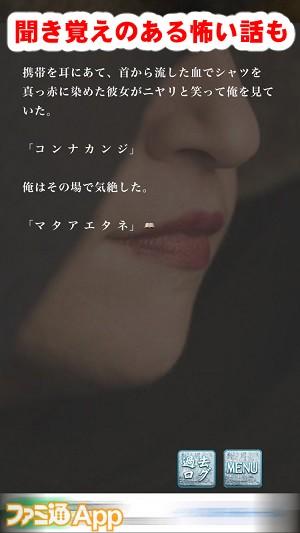 kaikikowabana06書き込み