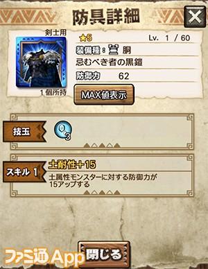 IMG_0120 のコピー