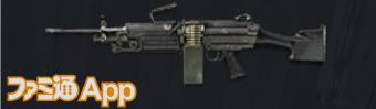 30_M249(LMG)