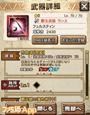 ニャン検03-01