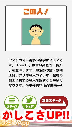 whatsyourname11書き込み