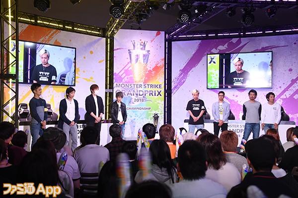 仙台の大会10