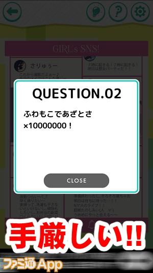 girlsaruaru11書き込み
