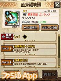 ニャン検01-02