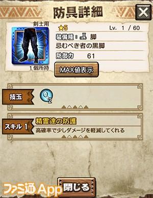 IMG_0126 のコピー